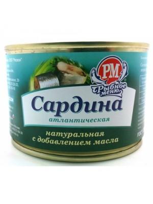 Сардина атлантическая натуральная с добавлением масла, 250 гр