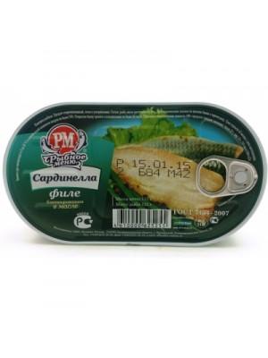 Сардинелла филе бланшированная в масле, 175 гр