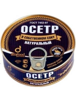 Осетр натуральный в собственном соку 240гр, ж/б