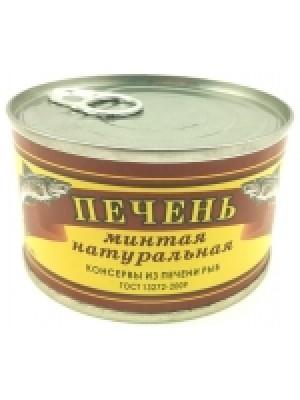 Печень минтая натуральная, 220 г